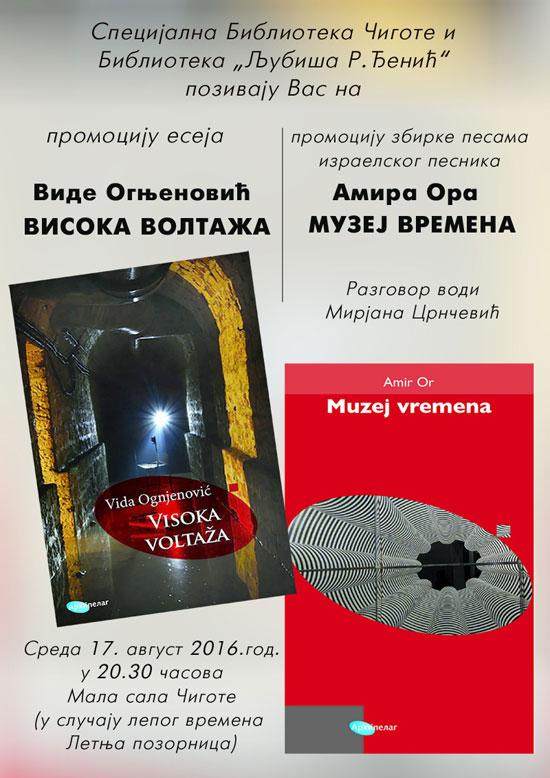 vida-ognjenovic16-1