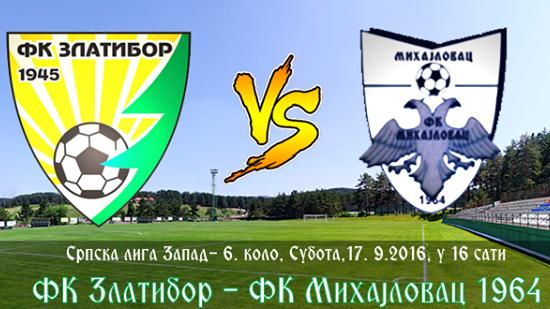 zlatibor-mihajlovac16-1