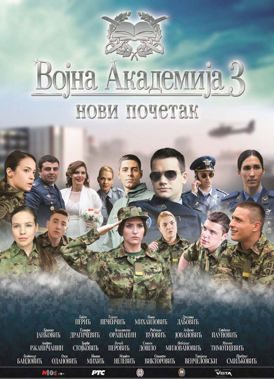 vojna-akademija-3-promo