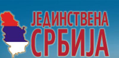 jedinstvena-srbija