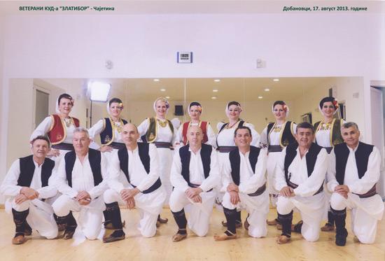 veterani-kudzlatibor2013-dobanovci