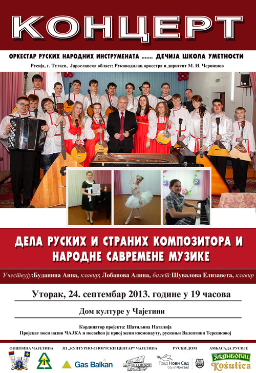 decja-skola-umetnosti2013-2