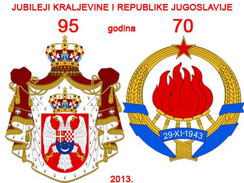 dan-republike-kraljevine