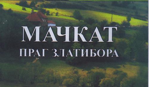 mackat-pozivnica_0002