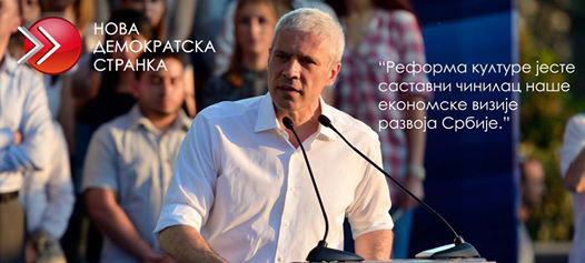 boris-tadic-nds