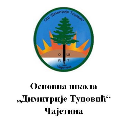 os-dimitrije-tucovic-logo