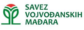 savez-madjari-2014