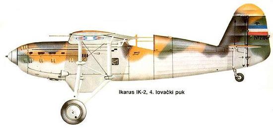 ik-2III