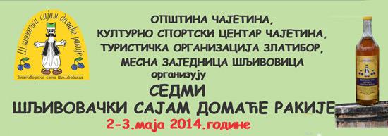 rakijada-2014-logo