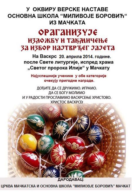 vaskrs-mackat2014a