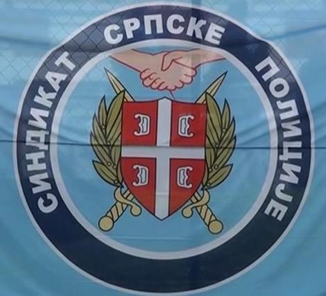 sindikat-policija-policijada