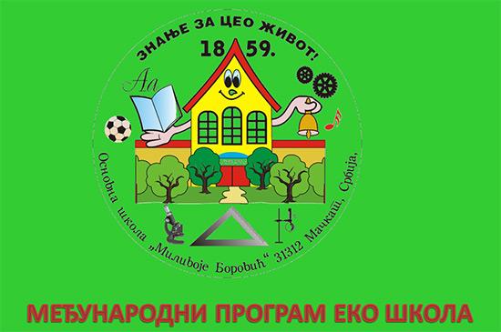eko-odbor-mackat-logo