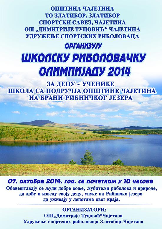 ribolov2014