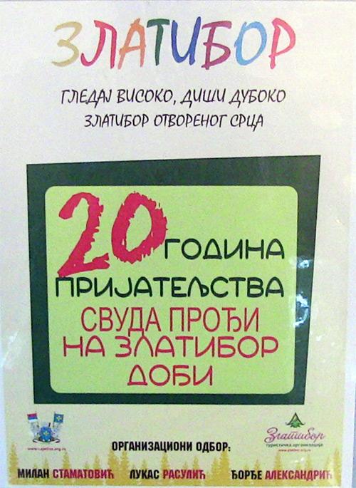 Druzenje-Lukas8