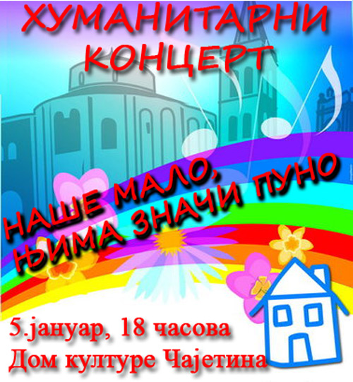 humanitarni-koncert050115