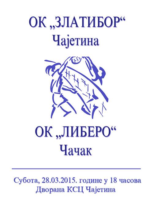 odbojka15-1