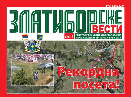zlatibor-vesti15-1