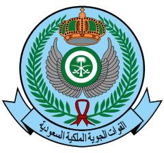 Saudijska_Arabija-RV