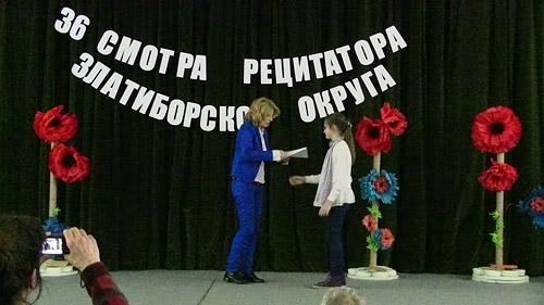 recitatori-kosjeric15-3