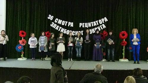 recitatori-kosjeric15-4