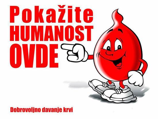 dobrovoljni-davaoci