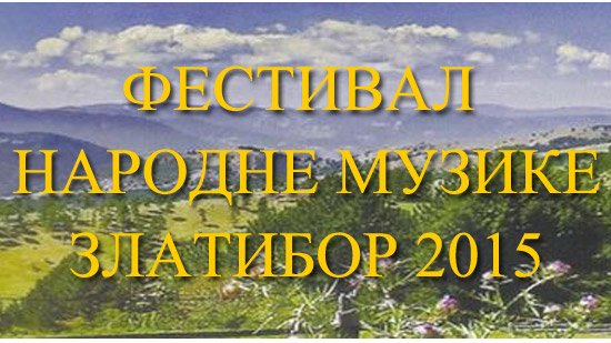 festival-narodna-muzika15