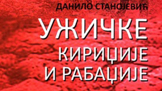 kiridzije15-2
