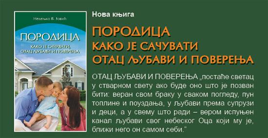 otac-knjiga1