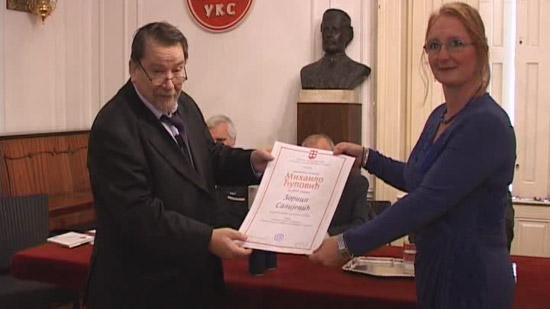 nagrada-cupovic15