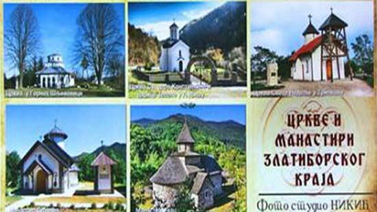 crkve-zlatiborske16-1