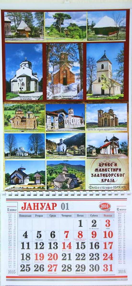 crkve-zlatiborske16-2
