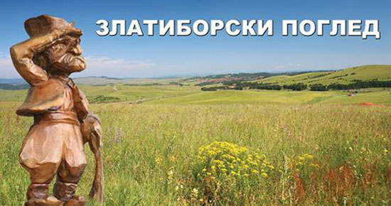zlatiborski-pogled16