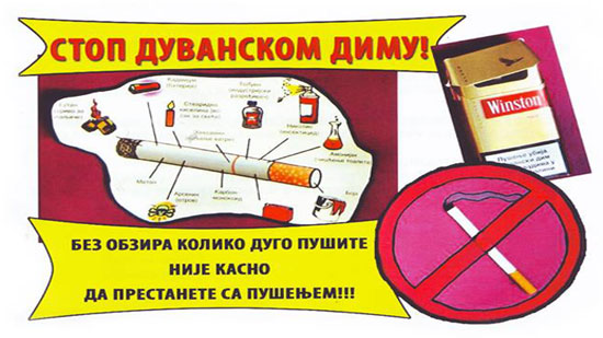 stop-duvanskom-dimu