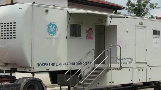 mamograf16-1