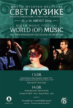 svet_muzike_1
