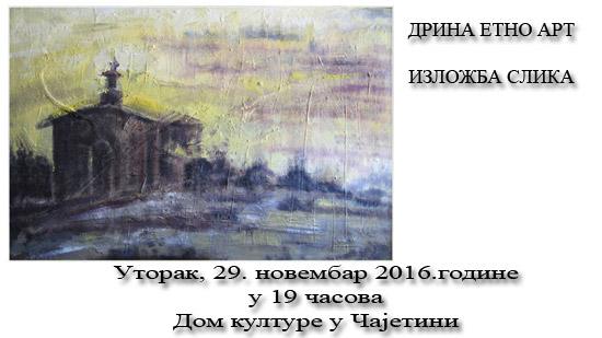drina-etno-art